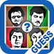 Guess Tamil Actors by Idiotic Apps