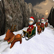 Santa - The Christmas Runner 2 by Kicksns Gaming