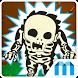 Walking Dead Zapper by Mobiljoy