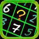 Sudoku (Full) by 1C Wireless