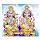 Lakshmi Ganesh Live Wallpapers by RGAG Apps