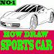How Draw Sports Car