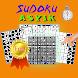 Sudoku Asyik by UMeetOne