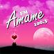 FM Amame