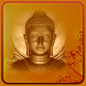 Buddha Quotes by Quotes