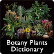 Botany Plants Dictionary by techhuw