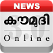 Kaumudi News by Simplogics