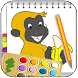 How to draw Curious George by YahmanDeveloper