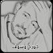 أغاني جورج وسوف by hamza ziwa