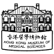 Museum of Medical Sciences by Hong Kong Museum of Medical Sciences