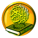 Quran Easy Memorize 1.0.0 by matrix-soft.org
