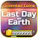 Coins and points For Last Day On Earth Prank