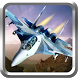 Ultimate Jet Fighter Simulator by DET Games