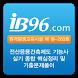 전산응용건축제도 기능사 실기 종합 핵심정리 및 기출문제 by (주)아이비컴퓨터교육닷컴