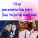 lirik lagu gerimis melanda hati fildan by Sinar Laut Apps