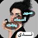 صور اسماء بنات by Peter's Apps