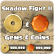 Gems For Shadow Fight 2 : App Joke by JokeGames.Inc