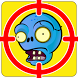 Zombie Killer by Hi-Tech Liquid