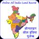 Online Land Records Services: Bhulekh Data by Smart App Corner