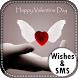 Happy Valentine Day Wishes-SMS by Angle Wishes