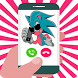 Call From Sonic Prank by developers.app