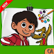 Color COCO Miguel Coloring Book for kids by COLOR ART STUDIO 2018