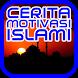 Cerita Motivasi ala Islam by ENHA Studio