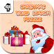 Christmas Word Search Puzzle by Prophetic Games