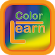 Learn Colors Game kids English