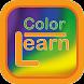 Learn Colors Game kids English by zafar khokhar
