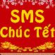 SMS Chúc Tết Bính Thân 2016 by VuDinh