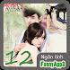 Truyện ngôn tình 12 offline by FunnyApp3