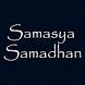 Samasya Samadhan by RN Solutions