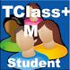 TClass+ M Student module by J.BUVAT - CREALOGIC