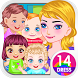 Elsa Baby Caring by VinGames