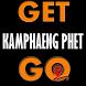 kamphaeng phet by Tanapat Jangtrakul