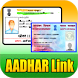 Link PAN Card & Aadhar Easy Guide by Super Devpatcho