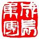 成长集团 by OPTIMUM TECHNOLOGY