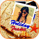 Holiday Photo Frame Studio by App Trending