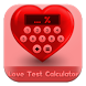 Love Calculator Test - Free by WikiApps