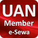 UAN Member e-Sewa Portal by Our Daily Apps
