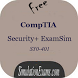 Security+ Exam Simulator by Anand Software and Training