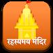 Indian Hindu Temples