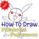 How To Draw Pikachu Pokemon by ALF Digital
