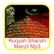 Ruqyah Shariah - Manzil Mp3 by KBM Mobile