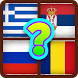 Flags of Europe by Redswitch Games