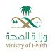 قطاع الصحة العامة الشماسية by Fahd Aldobian