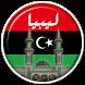 Adan Libya : Prayer times Libya 2017 by Mazoul dev