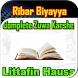 Ribar Biyayya