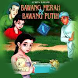 Bawang Merah dan Bawang Putih by ScienceThink Engineering